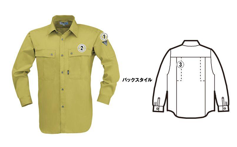 ジーベック 9230 プリーツロンSX長袖シャツ[JIS T8118適合](男女兼用) 商品詳細・こだわりPOINT