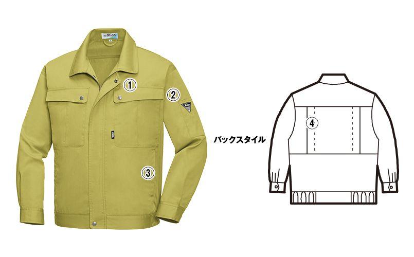 ジーベック 9240 [春夏用]長袖ブルゾン(男女兼用) 商品詳細・こだわりPOINT