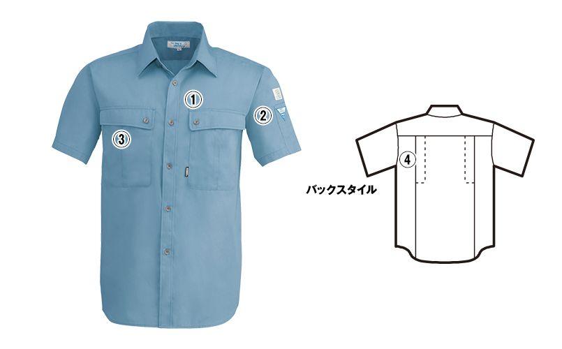 ジーベック 9292 [春夏用]PETボトルリサイクリーン半袖シャツ 商品詳細・こだわりPOINT