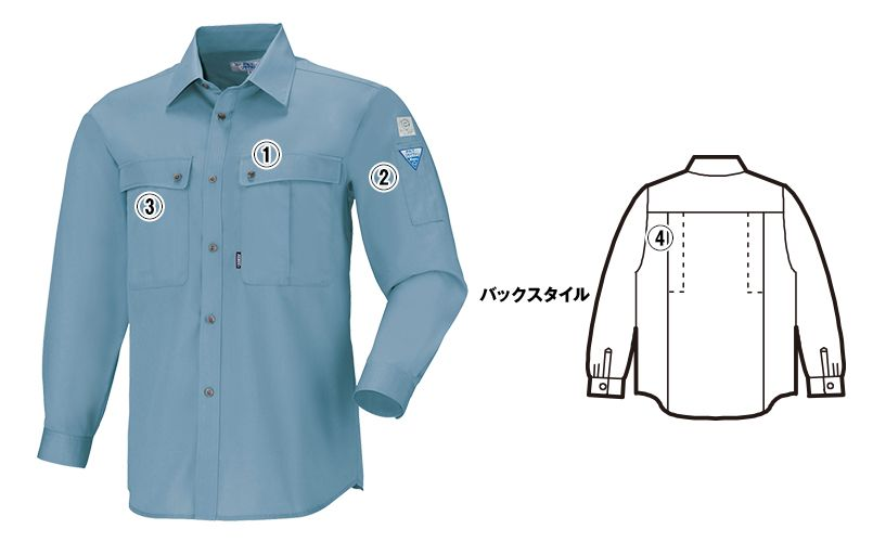 ジーベック 9293 リサイクリーンPETボトルリサイクリーン長袖シャツ 商品詳細・こだわりPOINT