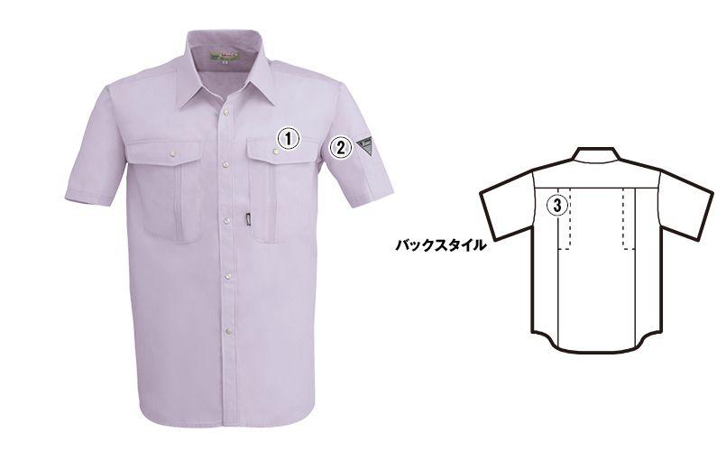 [在庫限り/返品交換不可]ジーベック 9620  [春夏用]半袖シャツ 商品詳細・こだわりPOINT