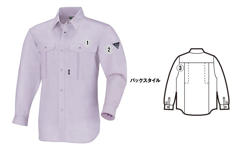 [在庫限り/返品交換不可]ジーベック 9630  [春夏用]長袖シャツ 商品詳細・こだわりPOINT