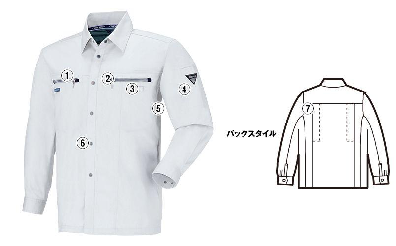 ジーベック 9653  [春夏用]クールボディ 長袖シャツ 商品詳細・こだわりPOINT