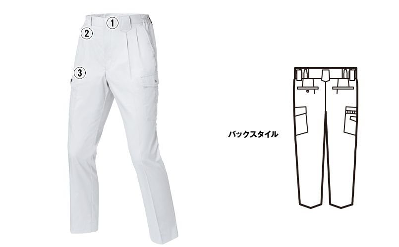 ジーベック 9656 [春夏用]クールボディ ツータック ラットズボン 商品詳細・こだわりPOINT