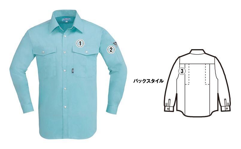 ジーベック 9930 [春夏用]長袖シャツ 商品詳細・こだわりPOINT