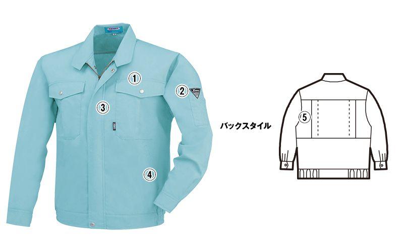 ジーベック 9940 [春夏用]長袖ブルゾン 商品詳細・こだわりPOINT