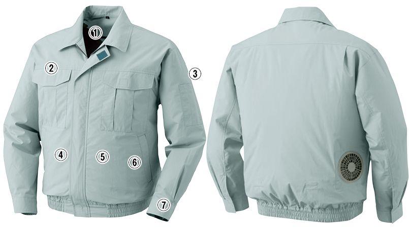KU90550SET [春夏用]空調服セット 綿100%長袖ブルゾン 商品詳細・こだわりPOINT