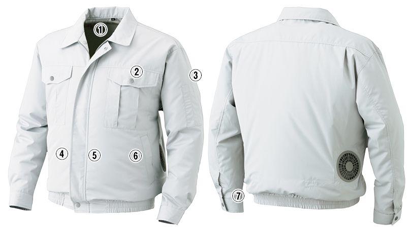 KU90720 [春夏用]空調服 長袖ブルゾン ポリ100% チタン加工(遮熱) 商品詳細・こだわりPOINT