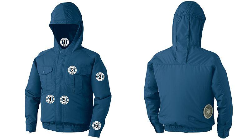 KU90810SET 空調服セット 長袖ブルゾン(フード付き) ポリ100% 商品詳細・こだわりPOINT