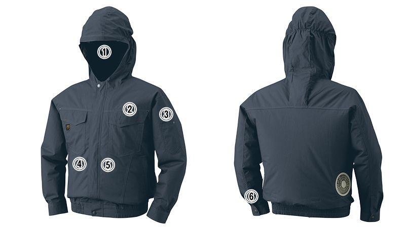 KU91410 [春夏用]空調服 綿100% 長袖ブルゾン(フード付き) 商品詳細・こだわりPOINT