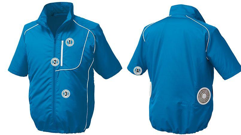 KU91720SET 空調服セット 半袖ブルゾン ポリ100% 商品詳細・こだわりPOINT
