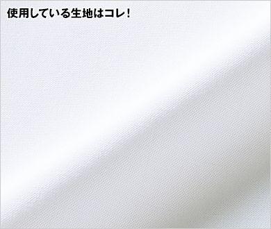 フルダルウェザー(ポリエステル85%、綿15%)