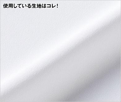 ストレッチラチネ(ポリエステル100%)