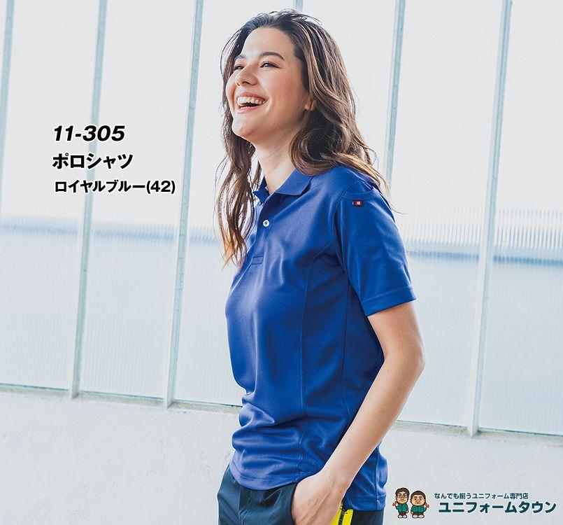 バートル バートル 305 ドライメッシュ半袖ポロシャツ(左袖ポケット付)(男女兼用) 11-305 半袖ポロシャツ モデル着用雰囲気1