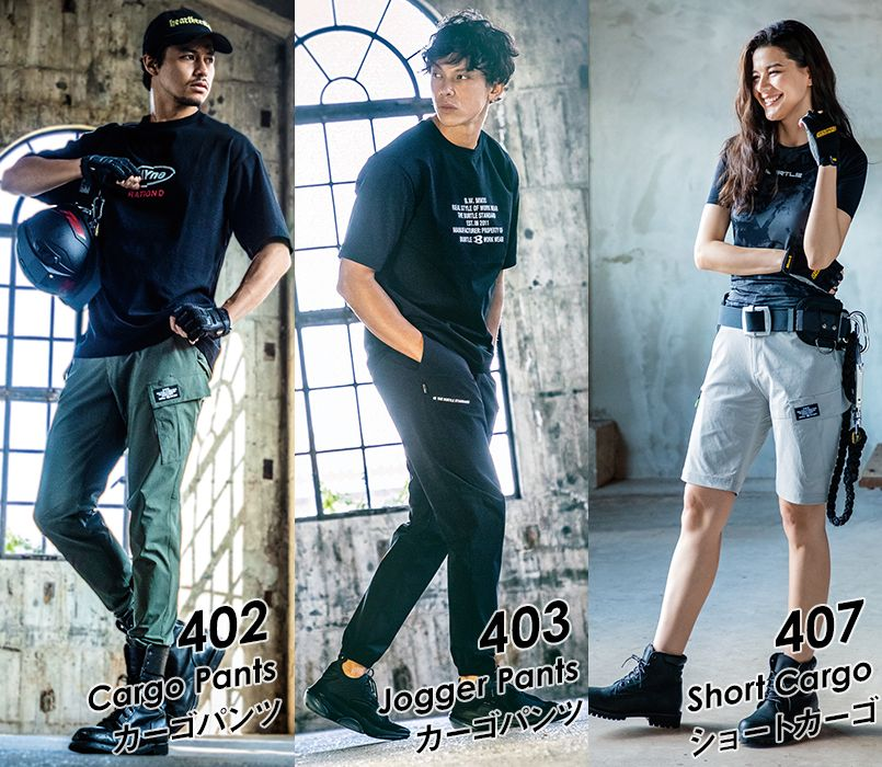 バートル バートル 403 [春夏用]コーデュラジョガーパンツ(男女兼用) 11-403 ジョガーパンツ モデル着用雰囲気1