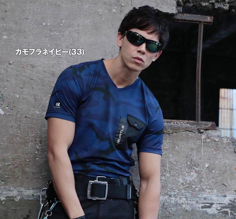 バートル バートル 4057 [春夏用]VネックTシャツ 11-4057 VネックTシャツ モデル着用雰囲気1