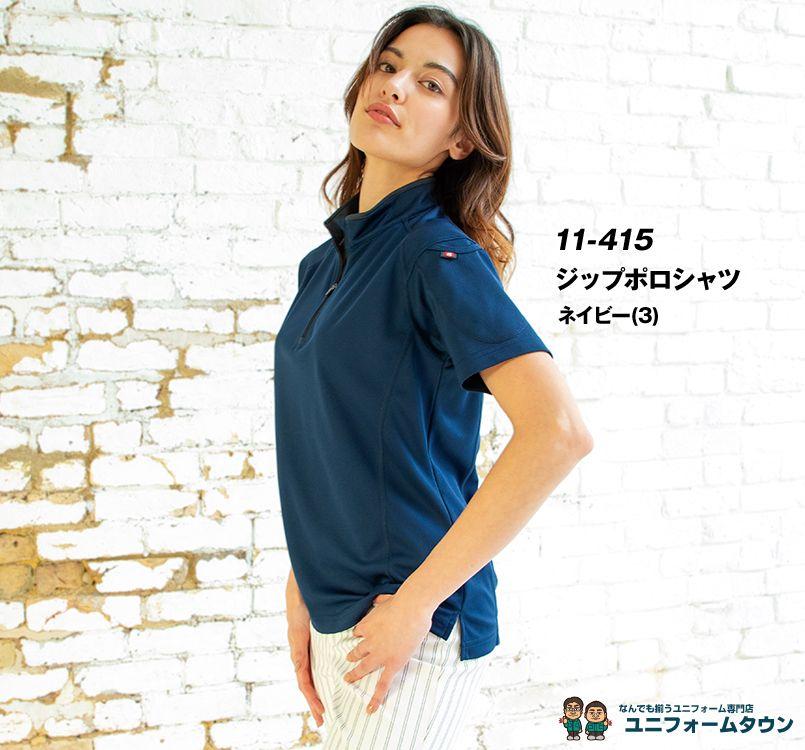 バートル バートル 415 [春夏用]ドライメッシュ半袖ジップシャツ[左袖ポケット付](男女兼用) 11-415 ドライメッシュ半袖ジップシャツ モデル着用雰囲気1