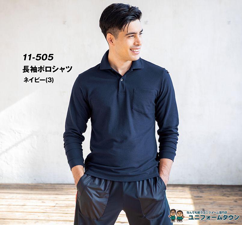 バートル バートル 505 カノコ長袖ポロシャツ[左袖ポケット付](男女兼用) 11-505 長袖ポロシャツ モデル着用雰囲気1