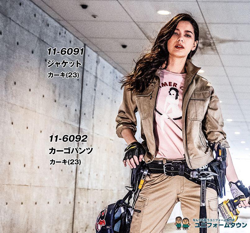 バートル バートル 6091 [秋冬用]制電ソフトツイルジャケット(男女兼用) 11-6091 ジャケット モデル着用雰囲気1