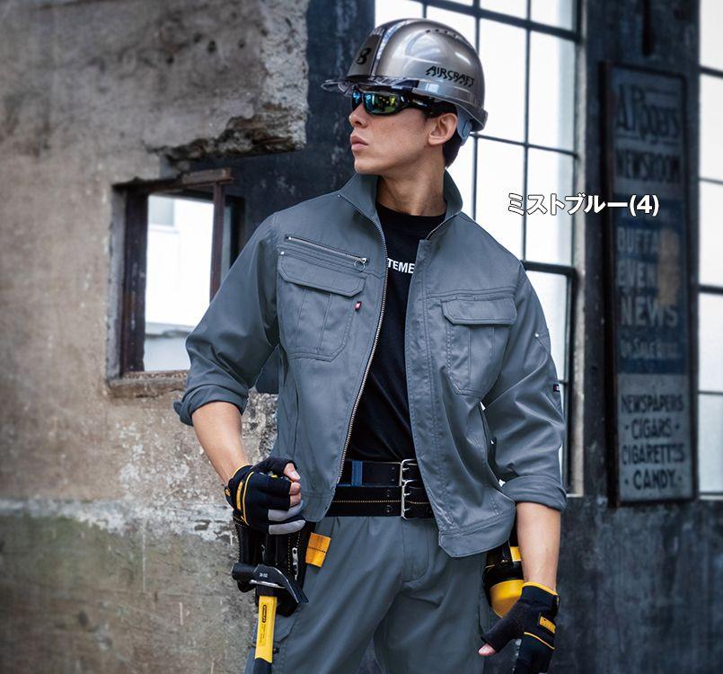 バートル バートル 6101 [春夏用]制電T/Cライトチノジャケット(男女兼用) 11-6101 ジャケット モデル着用雰囲気1