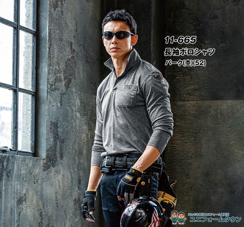 バートル バートル 665 [通年]ドライメッシュ長袖ポロシャツ(男女兼用) 11-665 長袖ポロシャツ モデル着用雰囲気1