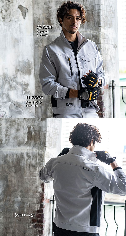 バートル バートル 7301 [秋冬用]2WAYストレッチツイル ジャケット(JIS T8118適合)(男女兼用) 11-7301 ジャケット モデル着用雰囲気1