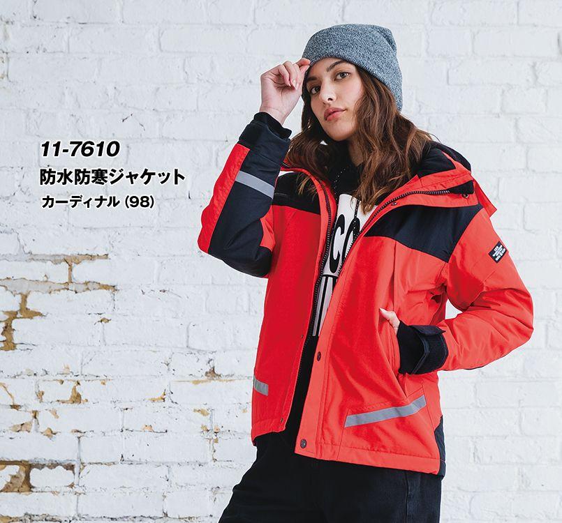 バートル バートル 7610 [秋冬用]防水防寒ジャケット(男女兼用) 11-7610 防水防寒ジャケット(大型フード付)(ユニセックス) モデル着用雰囲気1