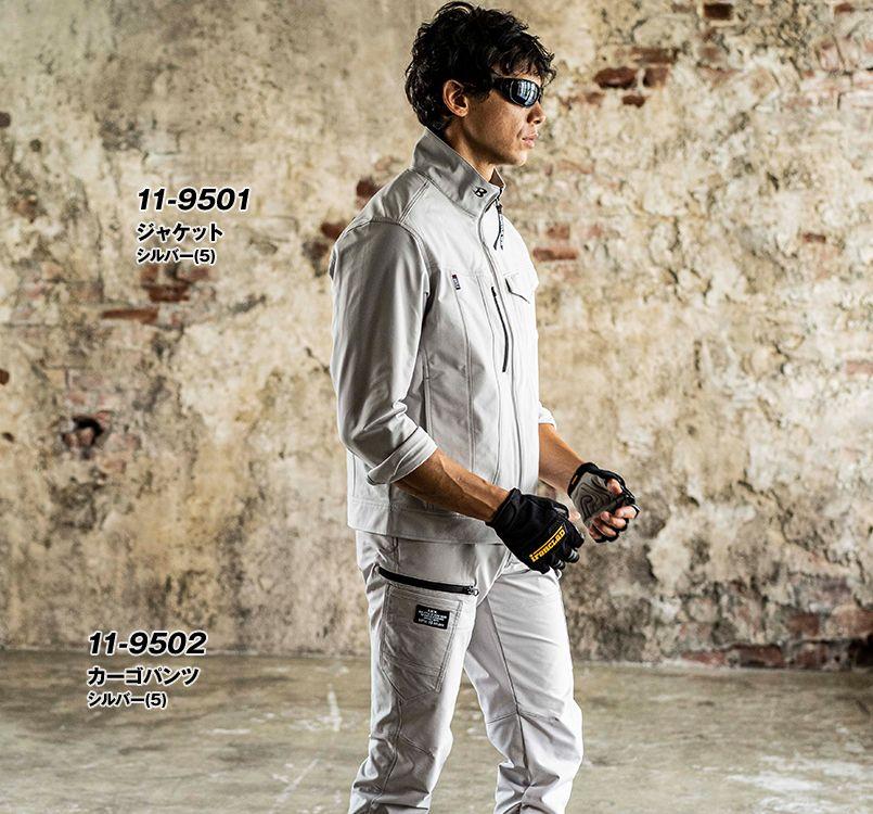 バートル バートル 9502 [秋冬用]4WAYストレッチ カーゴパンツ(JIS T8118適合)(男女兼用) 11-9502 カーゴパンツ モデル着用雰囲気1