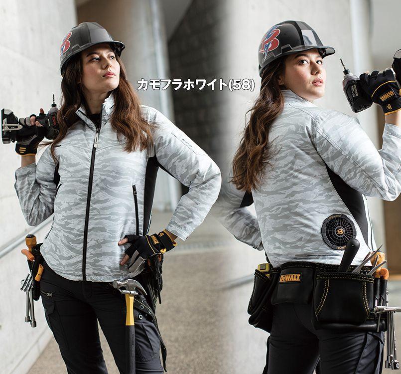バートル ファン付き作業服 バートル AC1111SET [春夏用]エアークラフトセット 長袖ジャケット(男女兼用) ポリ100% 11-AC1111SET エアークラフトジャケット(男女兼用) モデル着用雰囲気1