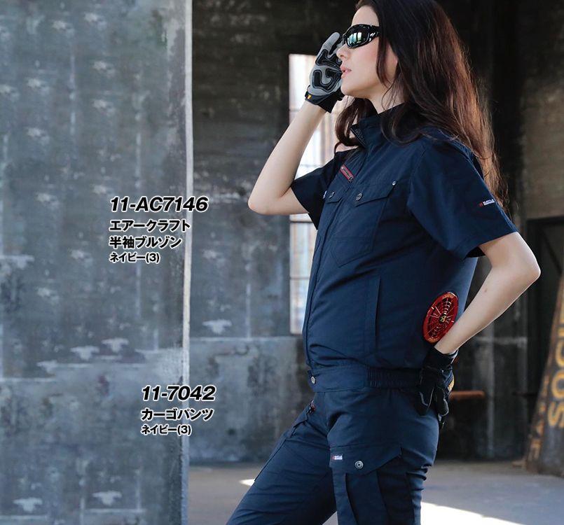 バートル 空調服 バートル AC7146 [春夏用]エアークラフト 半袖ブルゾン(男女兼用) 11-AC7146 エアークラフト半袖ブルゾン(ユニセックス) モデル着用雰囲気1
