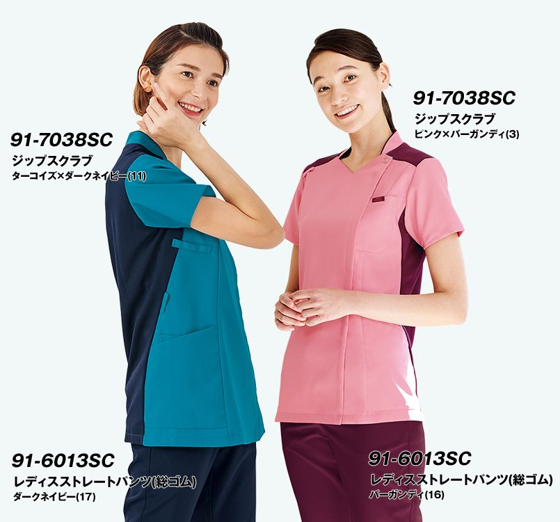7038SC FOLK(フォーク) レディス ジップスクラブ(女性用) 91-7038SC モデル着用雰囲気1