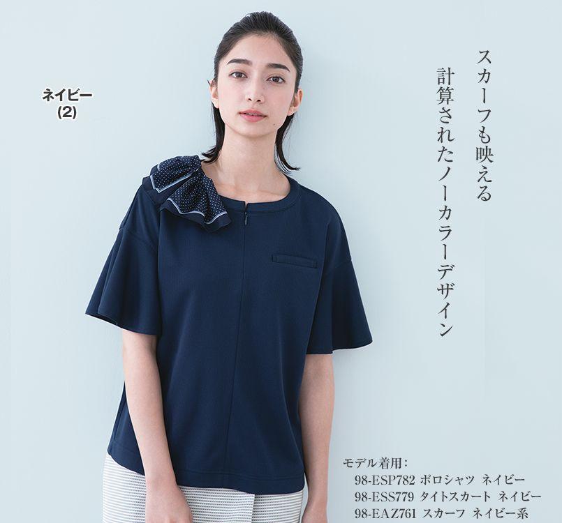 ESP782 enjoy [春夏用]ラッフルスリーブで上品フェミニンなノーカラーポロシャツ[ストレッチ/制菌/吸汗速乾] 98-ESP782 モデル着用雰囲気1