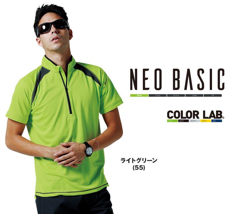 TS DESIGN(藤和) TS DESIGN 3015 [春夏用]ハーフジップ ドライポロシャツ(男女兼用) 14-3015 ショートスリーブハーフジップ モデル着用雰囲気1