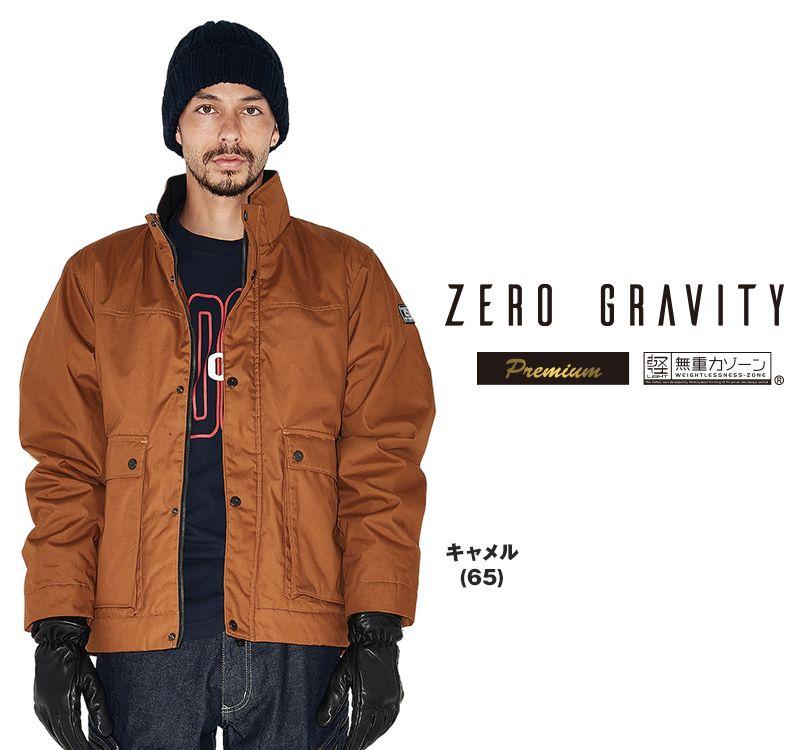 TS DESIGN 3526 [秋冬用]ライトウォームジャケット 14-3526 モデル着用雰囲気1