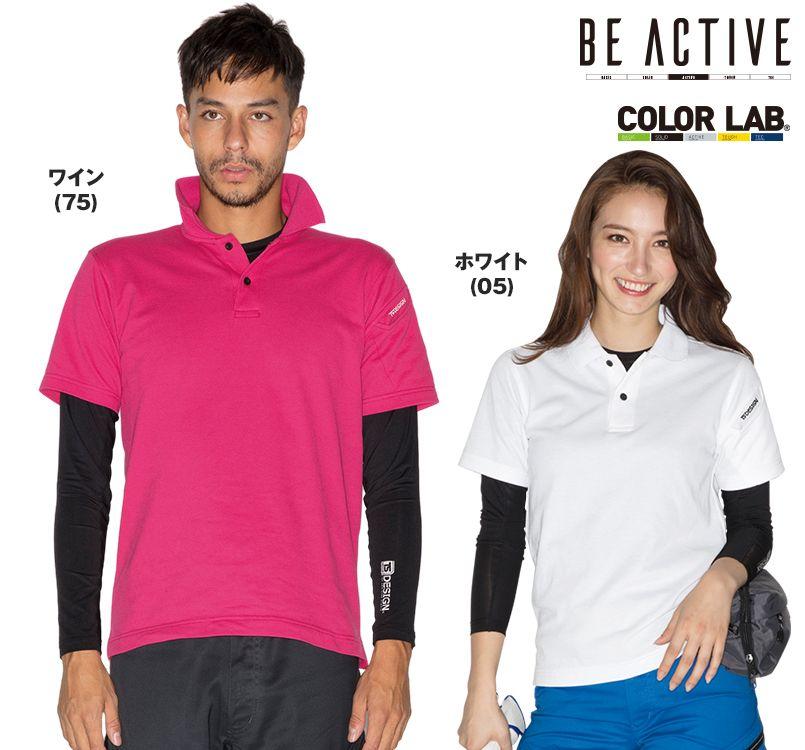 TS DESIGN(藤和) TS DESIGN 4065 ESショートスリーブポロシャツ(男女兼用) 14-4065 ESショートスリーブポロシャツ モデル着用雰囲気1