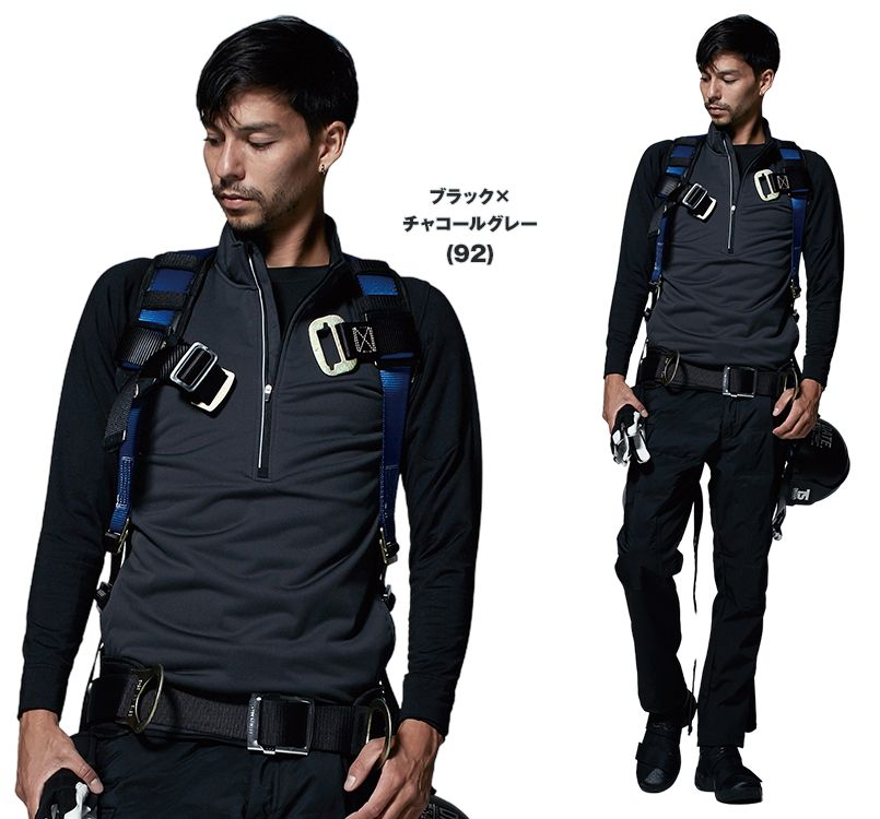 TS DESIGN(藤和) TS DESIGN 4235 [秋冬用]ラミネートロングスリーブジップシャツ(男女兼用) 14-4235 ラミネートロングスリーブジップシャツ モデル着用雰囲気1