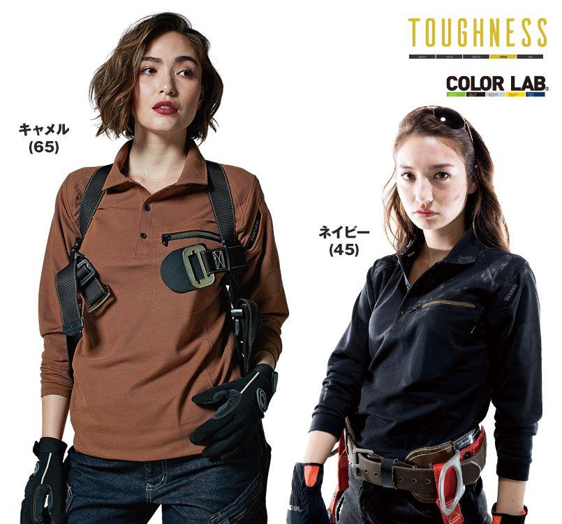 TS DESIGN(藤和) TS DESIGN 5105 ワークニットロングポロシャツ(男女兼用) 14-5105 ワークニットロングポロシャツ モデル着用雰囲気1