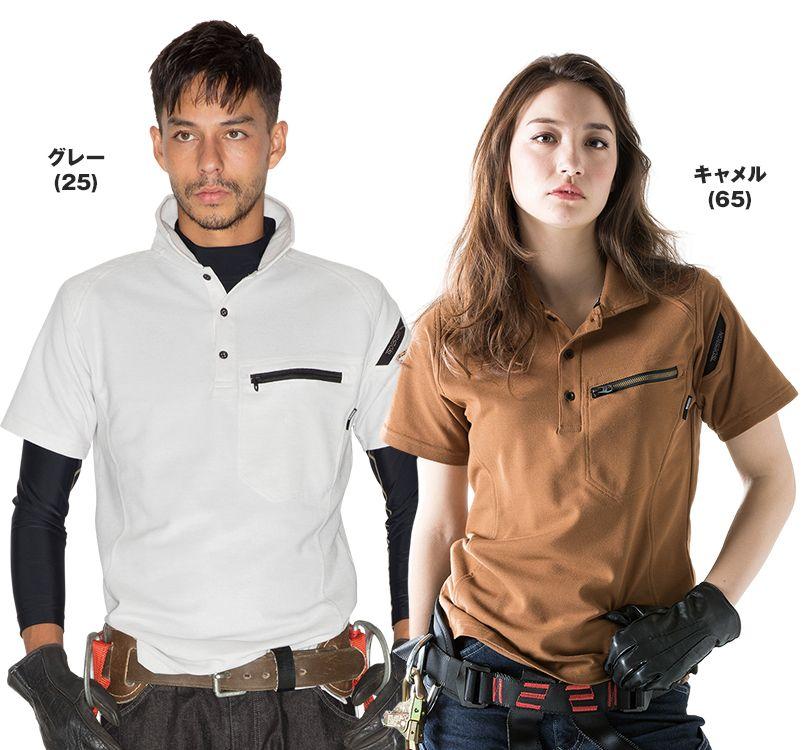TS DESIGN(藤和) TS DESIGN 51055 [通年]ワークニットショートポロシャツ(男女兼用) 14-51055 ワークニットショートポロシャツ モデル着用雰囲気1