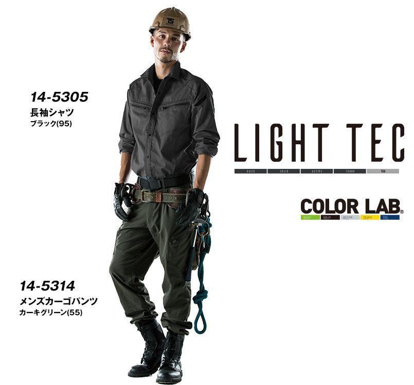 TS DESIGN(藤和) TS DESIGN 5305 [春夏用]ライトテックロングスリーブシャツ(男女兼用) 14-5305 LIGHT TEC ロングスリーブシャツ モデル着用雰囲気1
