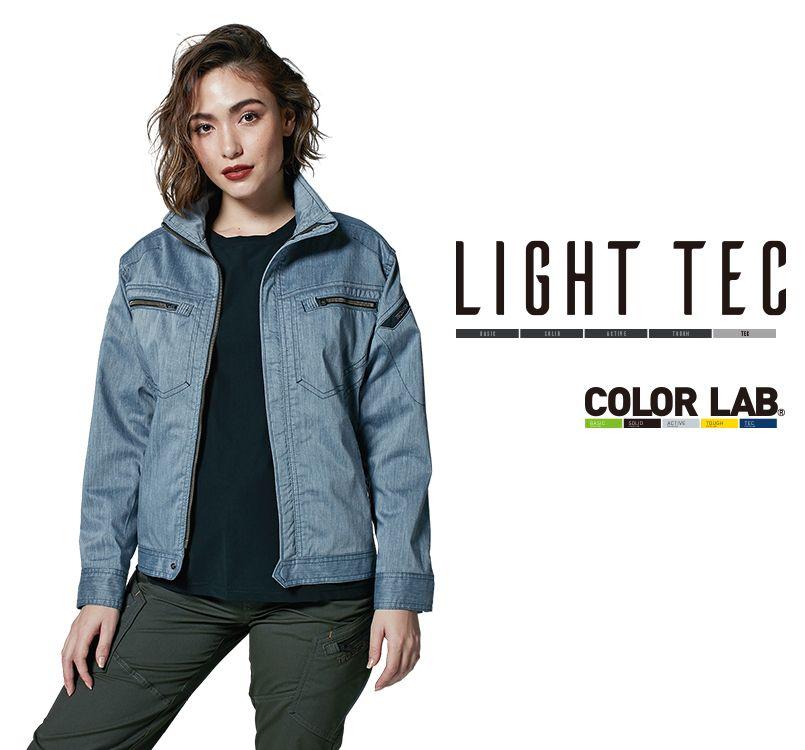 TS DESIGN(藤和) TS DESIGN 5306 [春夏用]ライトテックロングスリーブジャケット (男女兼用) 14-5306 LIGHT TEC ロングスリーブジャケット モデル着用雰囲気1