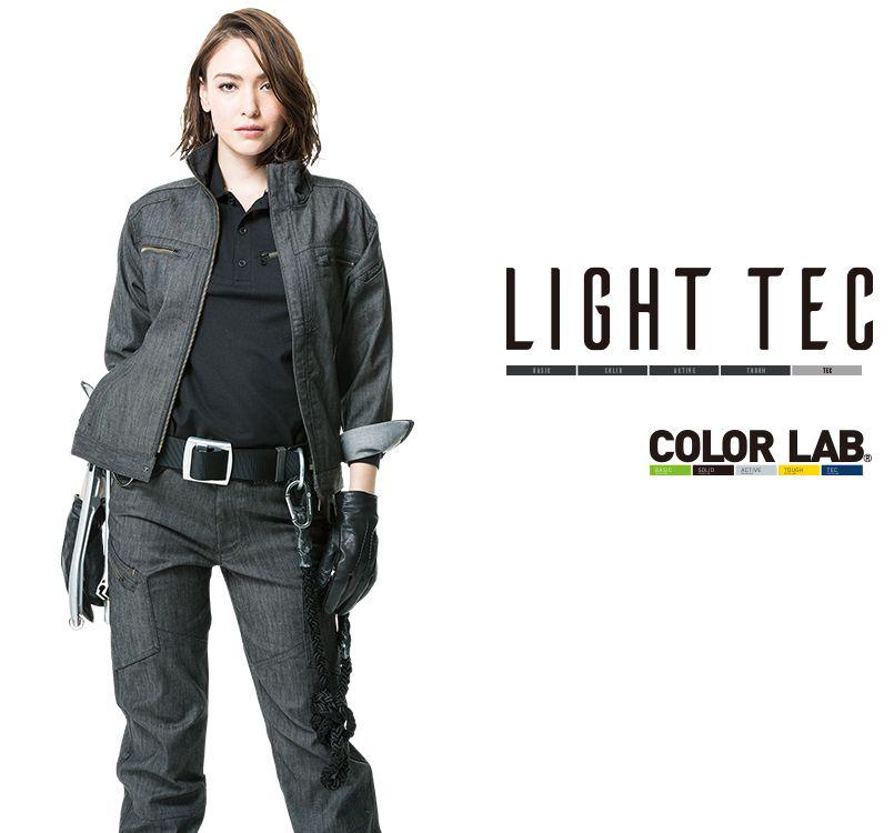 TS DESIGN(藤和) TS DESIGN 53141 TS レイヤードツイル レディースカーゴパンツ(女性用) 14-53141 TS LAYERED TWILL レディースカーゴパンツ モデル着用雰囲気1