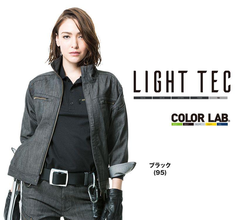 TS DESIGN(藤和) TS DESIGN 5316 TS レイヤードツイル 長袖ジャケット(男女兼用) 14-5316 TS LAYERED TWILL ロングスリーブジャケット モデル着用雰囲気1