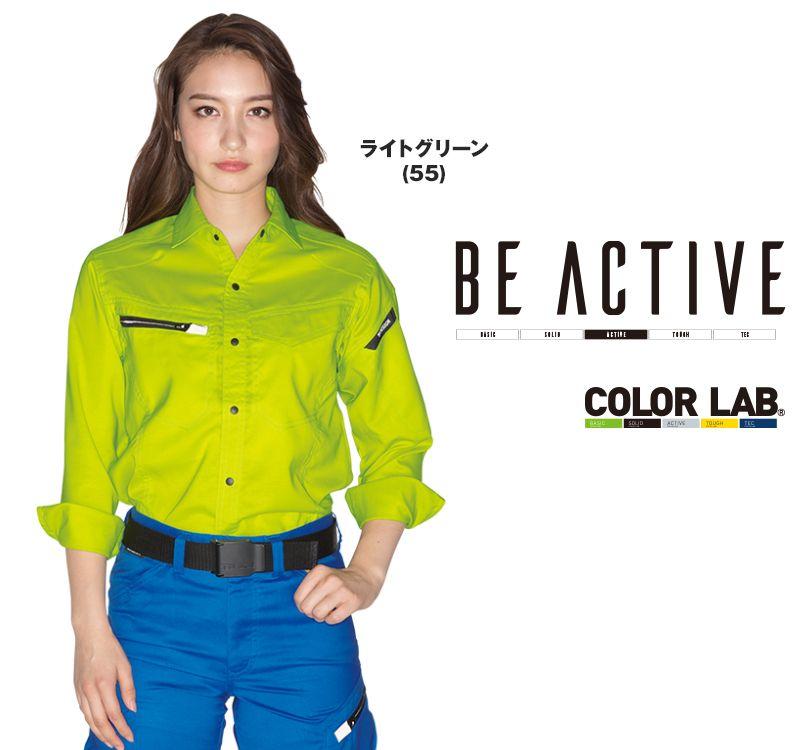 TS DESIGN(藤和) TS DESIGN 8105 [通年]AIR ACTIVE ロングスリーブシャツ(男女兼用) 14-8105 AIR ACTIVE ロングスリーブシャツ モデル着用雰囲気1