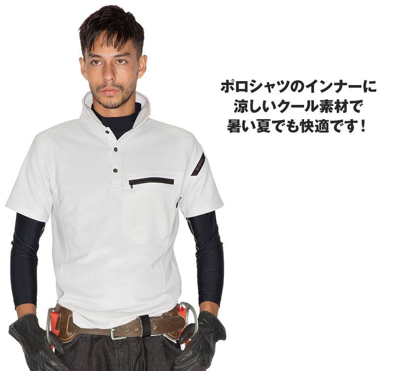 TS DESIGN(藤和) TS DESIGN 8150 [春夏用]接触冷感ハイネックロングスリーブシャツ(男性用) 14-8150 ハイネックロングスリーブシャツ モデル着用雰囲気1