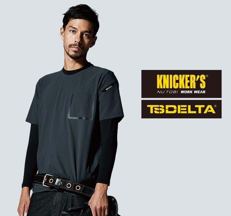 TS DESIGN(藤和) TS DESIGN 8355 [春夏用]TS DELTA ワークTシャツ 14-8355 TS DELTA ワークTシャツ モデル着用雰囲気1