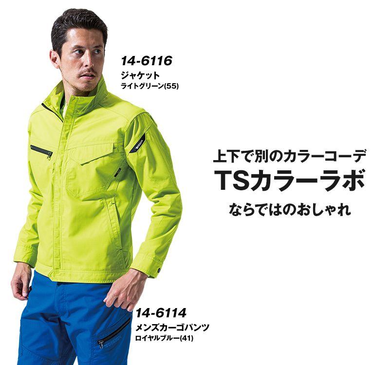 TS DESIGN(藤和) TS DESIGN 6116 リップストップ 長袖ジャケット(男女兼用) 14-6116 RIP STOP ジャケット モデル着用雰囲気4