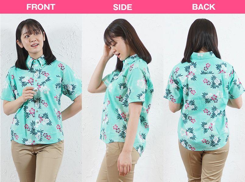 AZ56110 アイトス アロハシャツ(カジーマ)(男女兼用) モデル前後(レディース)