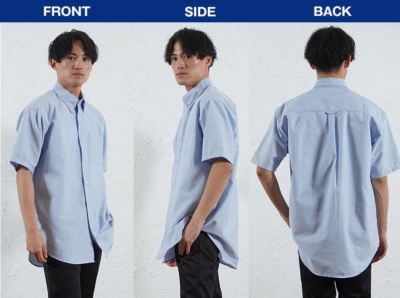 AZ7823 アイトス カナディアンクリーク 半袖T/Cオックスシャツ(男女兼用) モデル前後(メンズ)