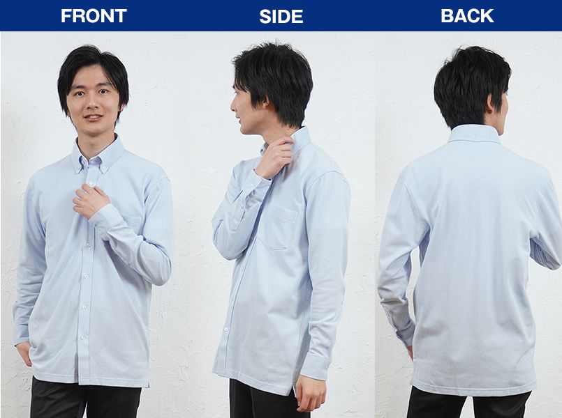 AZ7853 アイトス 長袖ニットボタンダウンシャツ(男女兼用) モデル前後(メンズ)