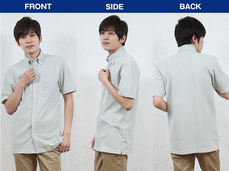 AZ7854 アイトス 半袖ニットボタンダウンシャツ モデル前後(メンズ)